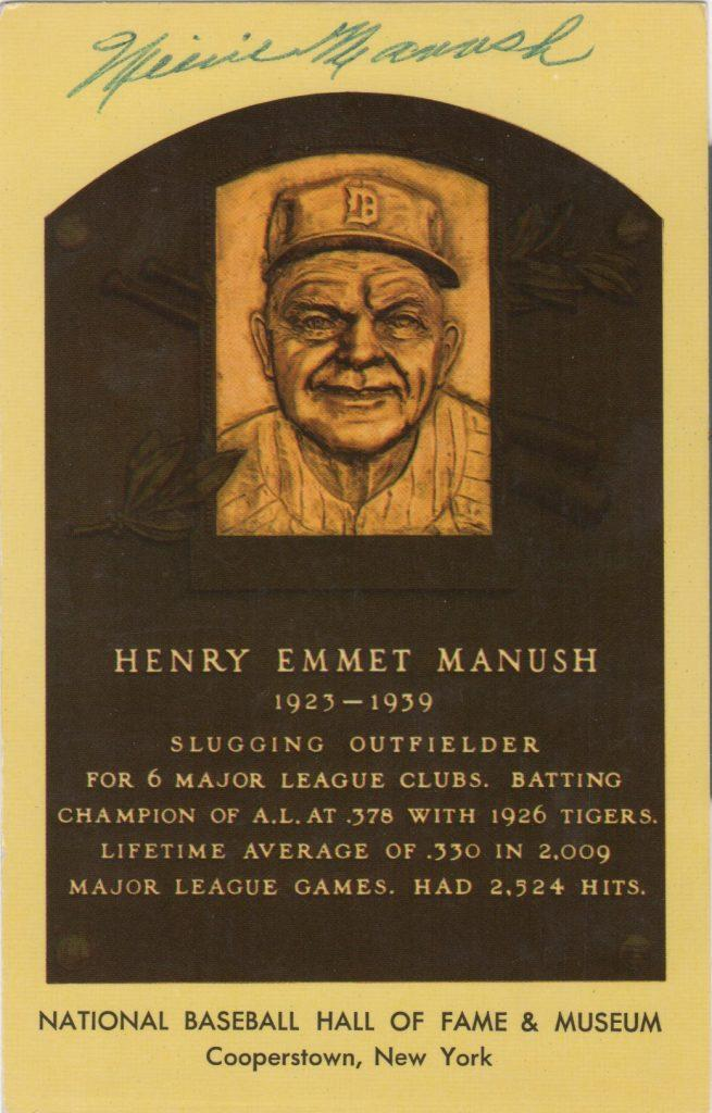 Heinie Manush autographed gold Hall of Fame plaque
