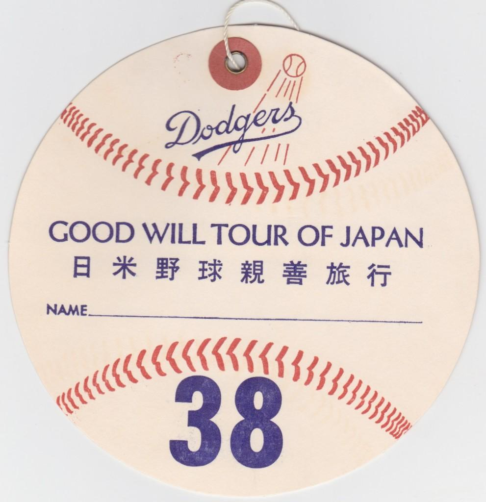 The Dodgers go to Japan in 1966
