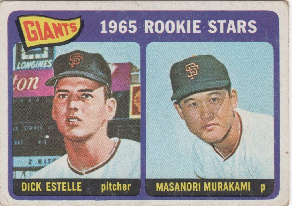 Mashi Murakami pitched two years for the San Francisco Giants