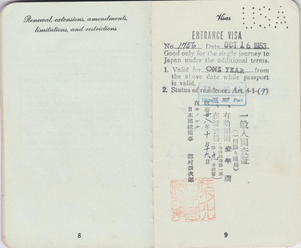 Visa for entrance into Japan in Enos Slaughter's first passport